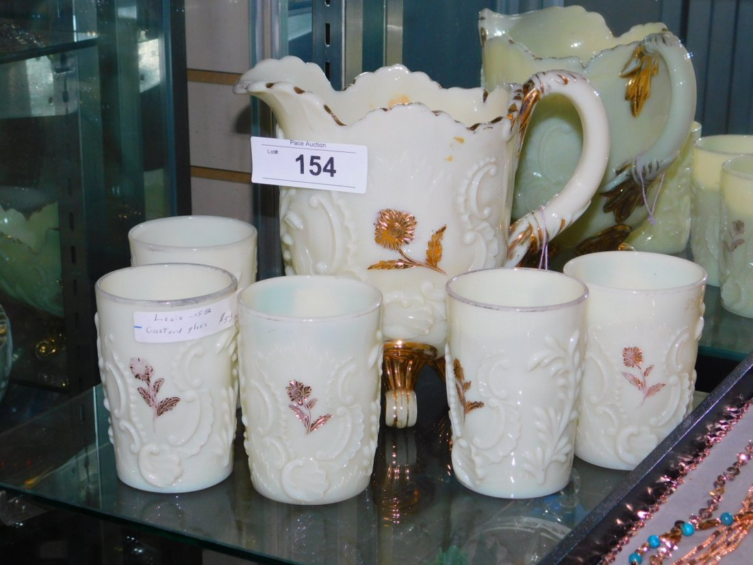 CUSTARD GLASS PITCHER WITH 5 GLASSES