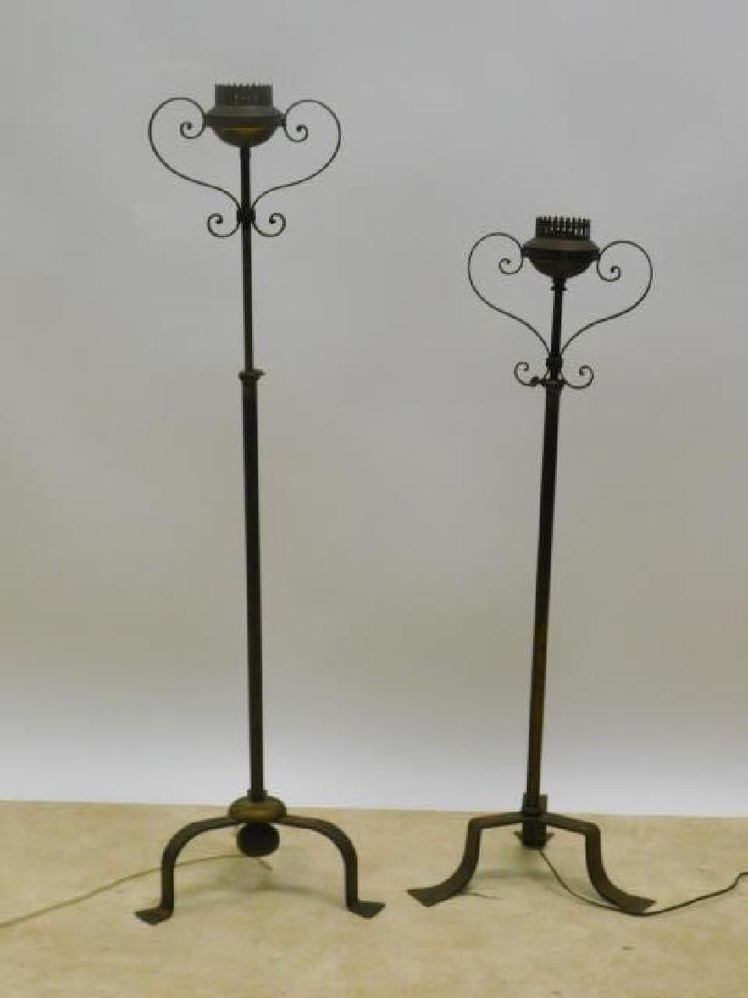 IRON ADJUSTABLE FLOOR LAMPS