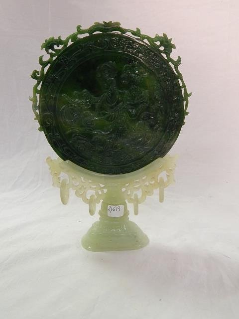 CHINESE TABLE SCREEN JADE PLAQUE
