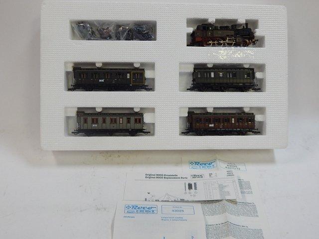 ROCO HO TRAIN SET - 3