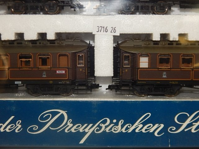 FLEISCHMANN HO SCALE TRAIN SET - 4