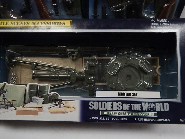5 PIECES SOLDIERS OF THE WORLD GEAR - 5
