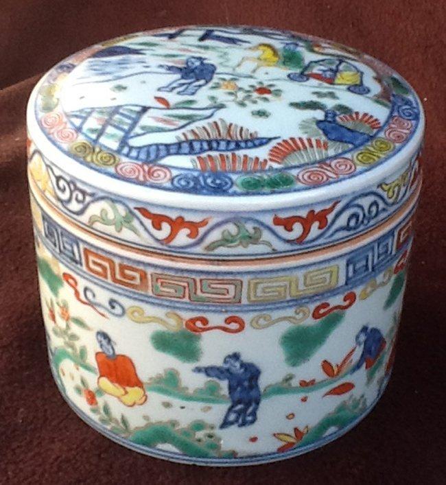 Wuchai Box