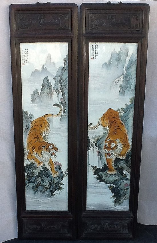 Pair of Tiger Plaque w/Wood Frame