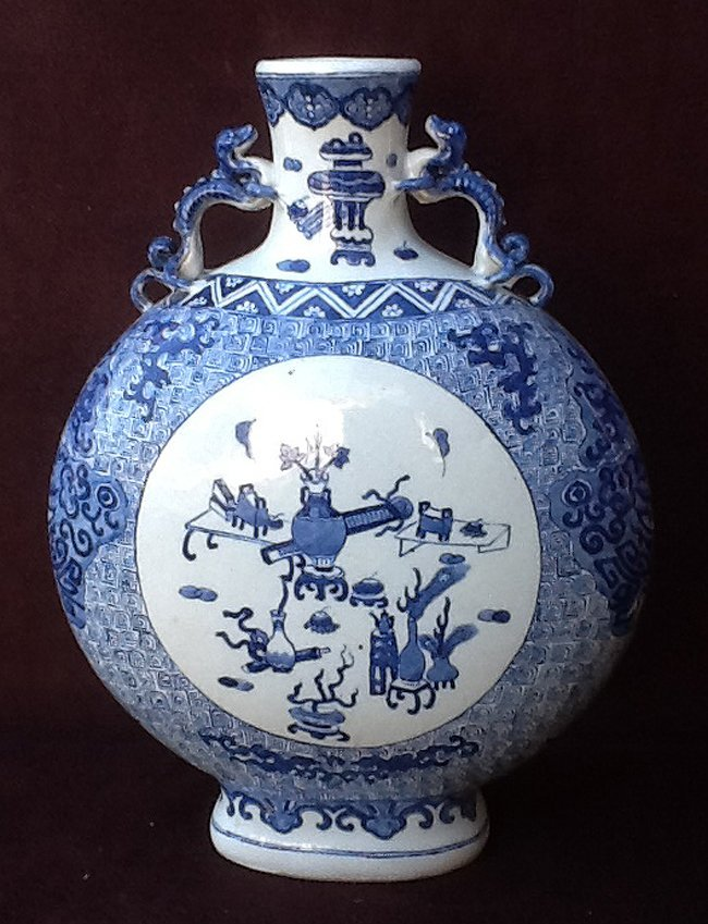 Blue & White Moon Flask
