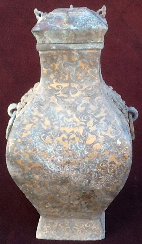 Bronze Square Cover Jar