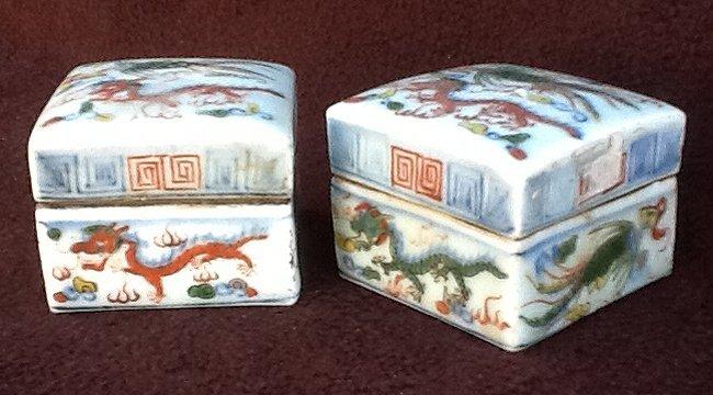 2Pcs of Duchai Square Box