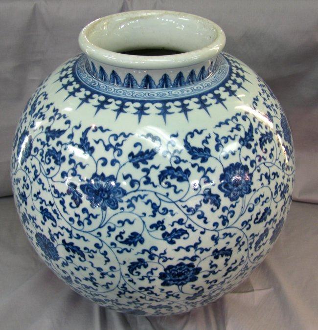 1800-1850 Qing Dynastic QienLong Style QingWha Vase