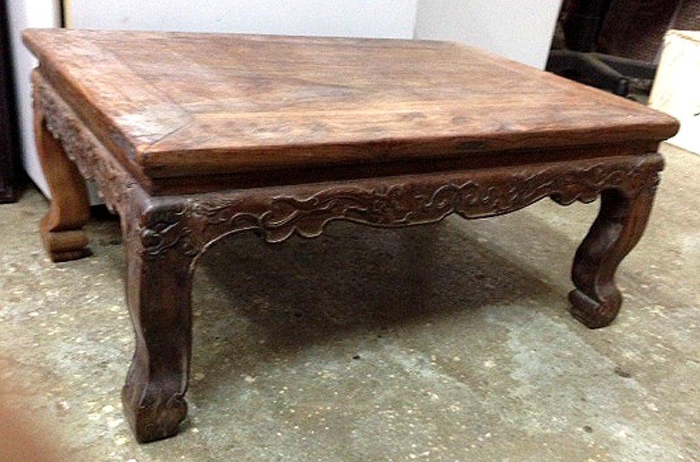 Antique Original Hai-Nan Huanghuali Low Table