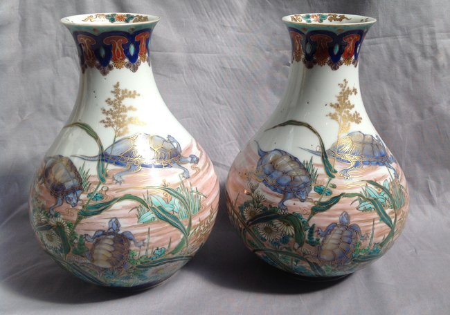 Pair of Japanese Koramsha Porcelain Vase
