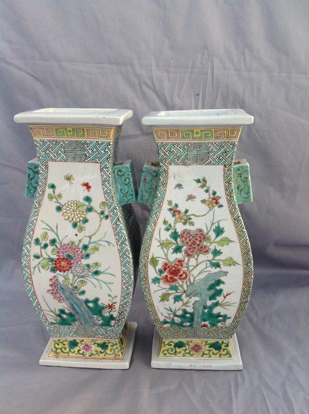 Pair of Famille Rose Rectangular Vase