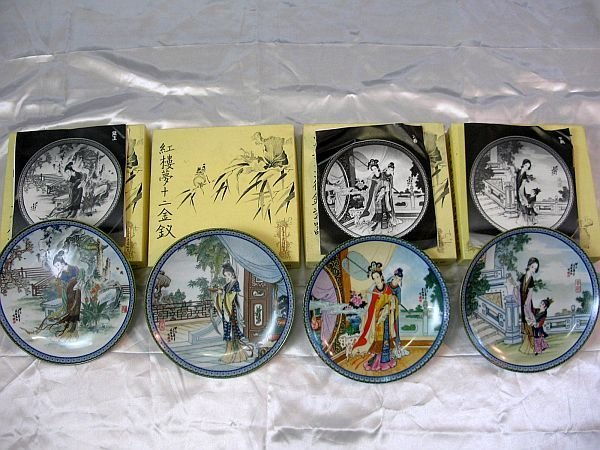 Imperial Jingdezhen Porcelain – 4  handcrafted  plates