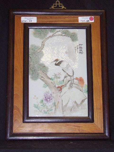 22: ORIENTAL PORCELAIN HAND PAINTED PLAQUE IN FRAME