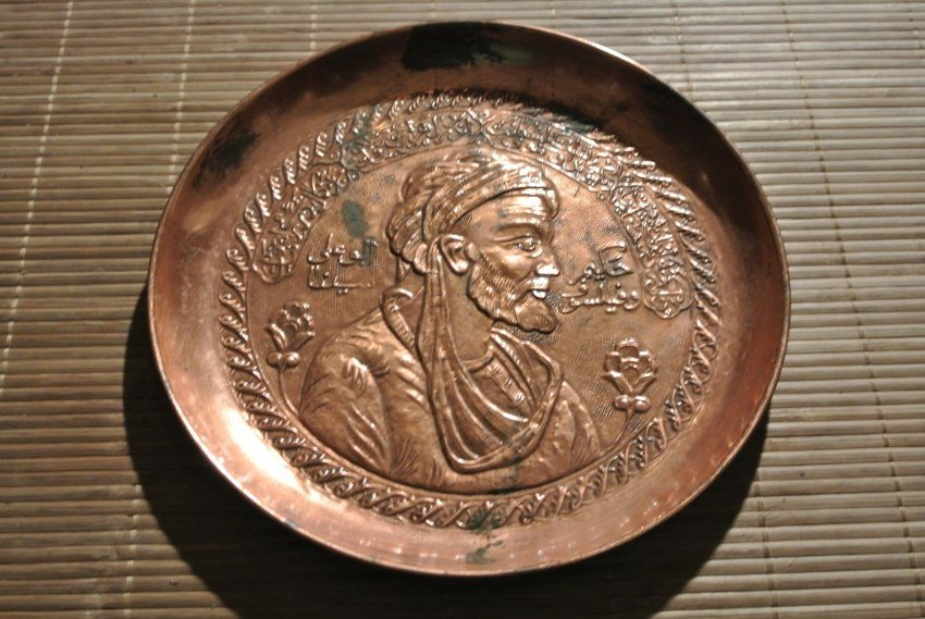 Hand Chased Copper Plate Of Avicenna Medicine man