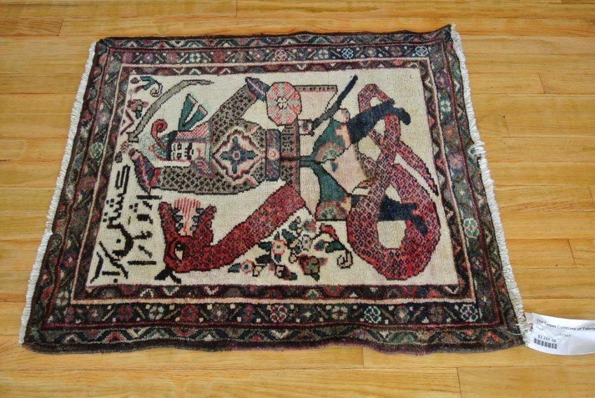 Persian rug hand made Pictorial rug Hamadan