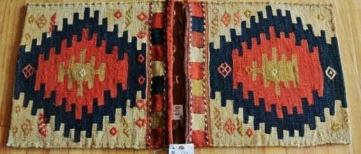 Persian carpet made to saddel bag
