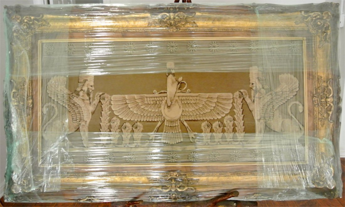 Persian carpet carved image Persian Sassanid soldjor