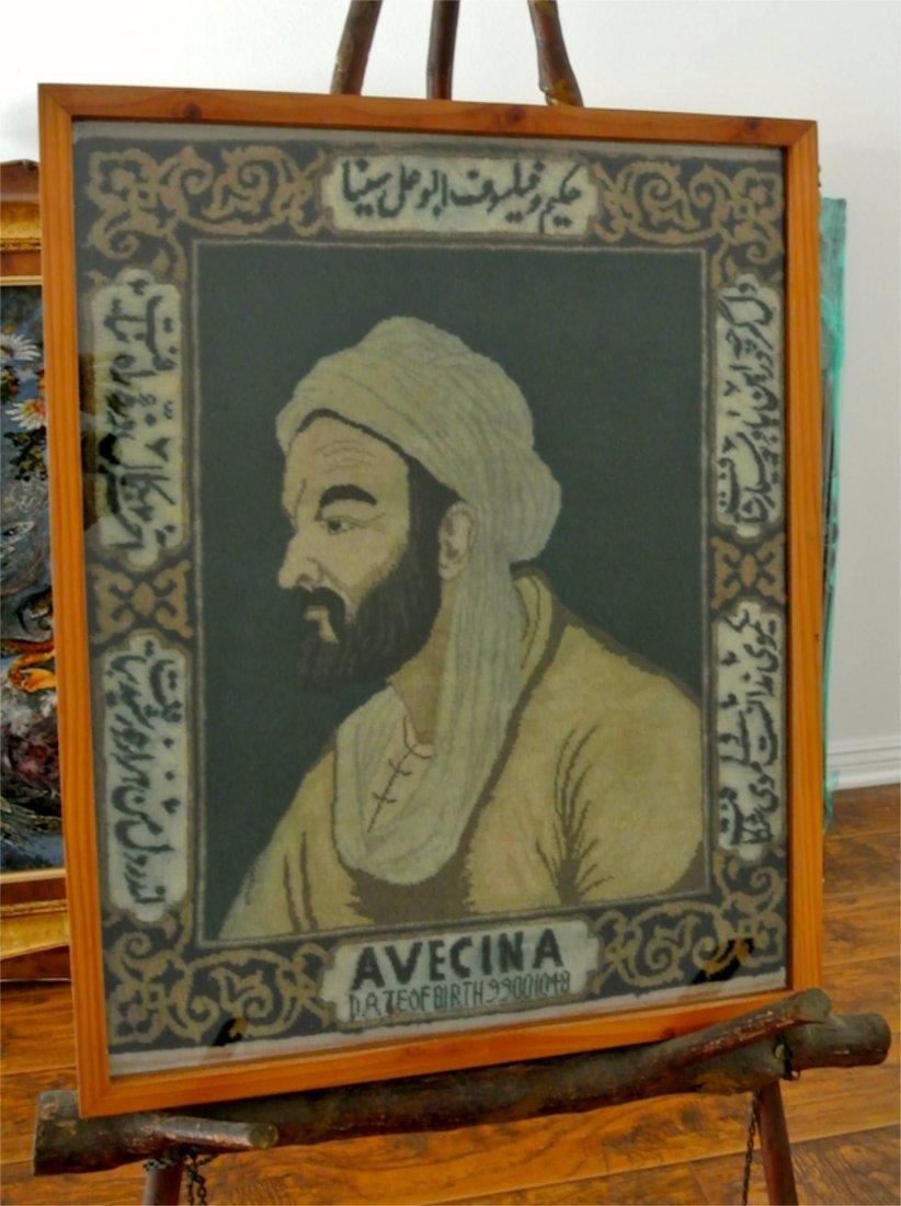 Persian pictorial rug of Ave Sina  Persian philosopher