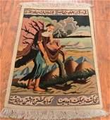 Persian carpet Tabriz Pictorial signed Mojudy