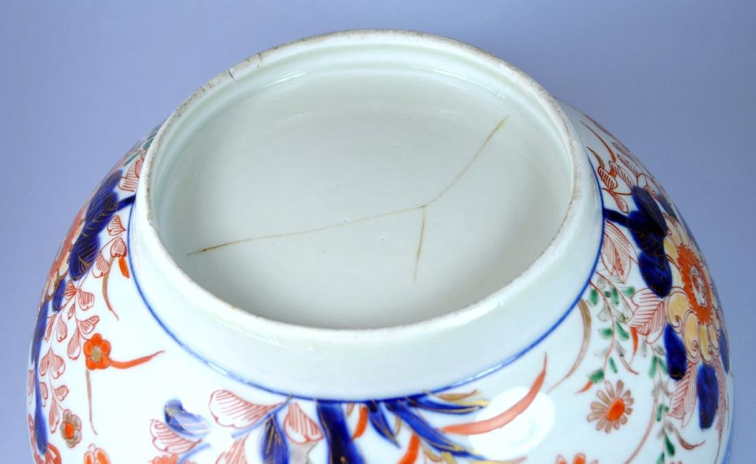 CHINESE QIANLONG VERY LARGE PORC BOWL 18TH C - 8