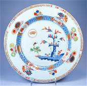 CHINESE YONGZHENG CRANE PORC PLATE 17TH C