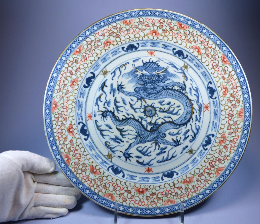 CHINESE PORCELAIN DRAGON CHARGER 19TH C