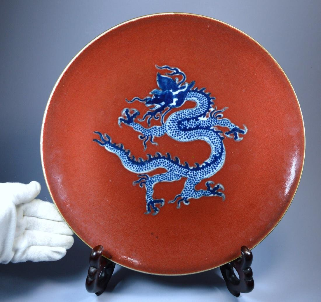 """CHINESE LARGE PORC DRAGON CHARGER CA 19TH C"