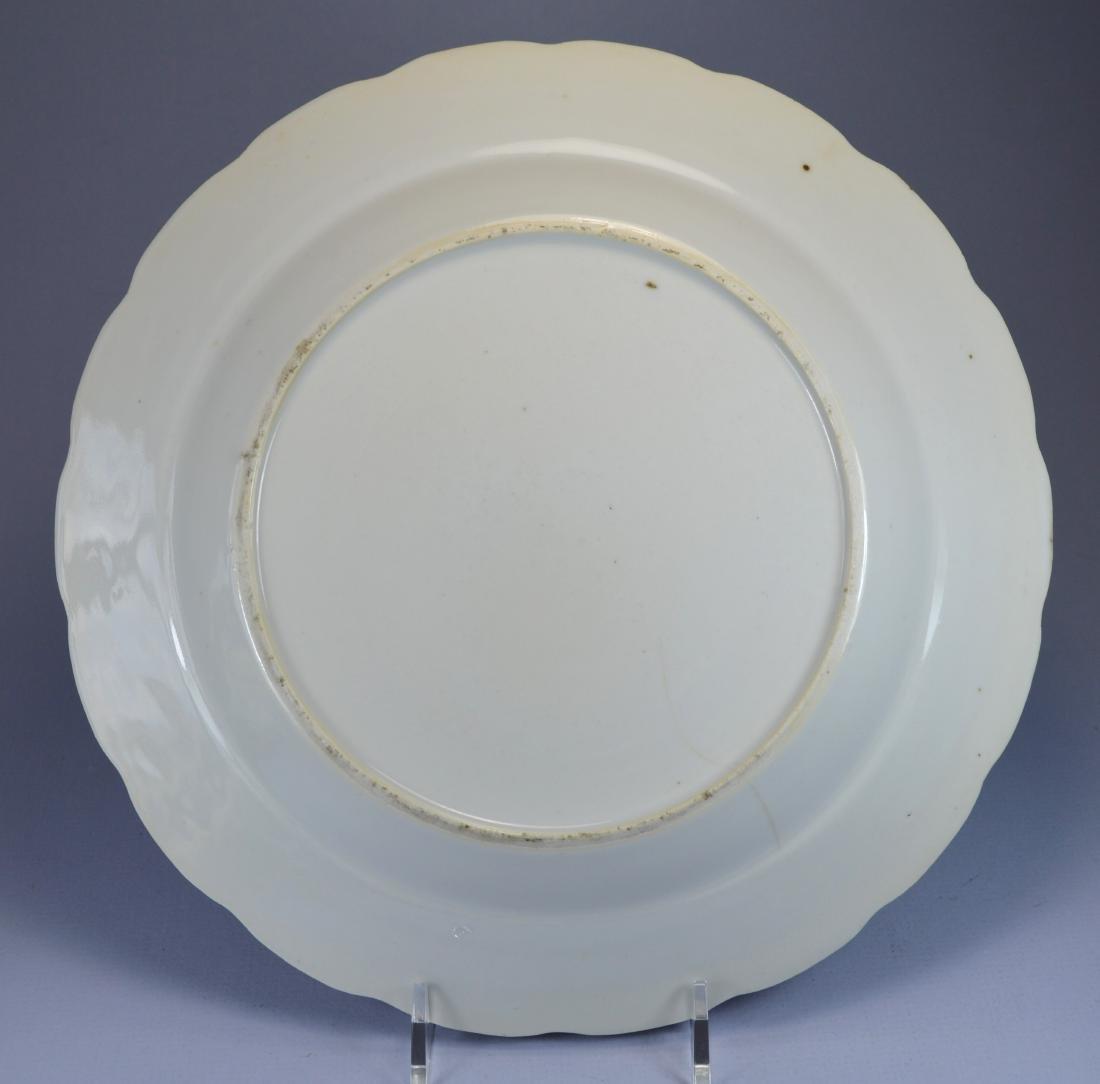 CHINESE QIANLONG PORC PLATE CA. 18TH C - 4