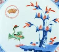 CHINESE IMARI QIANLONG PORC PLATE
