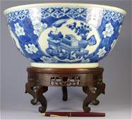 CHINESE HUGE PRUNUS PRECIOUS OBJECTS PORCELAIN BOWL