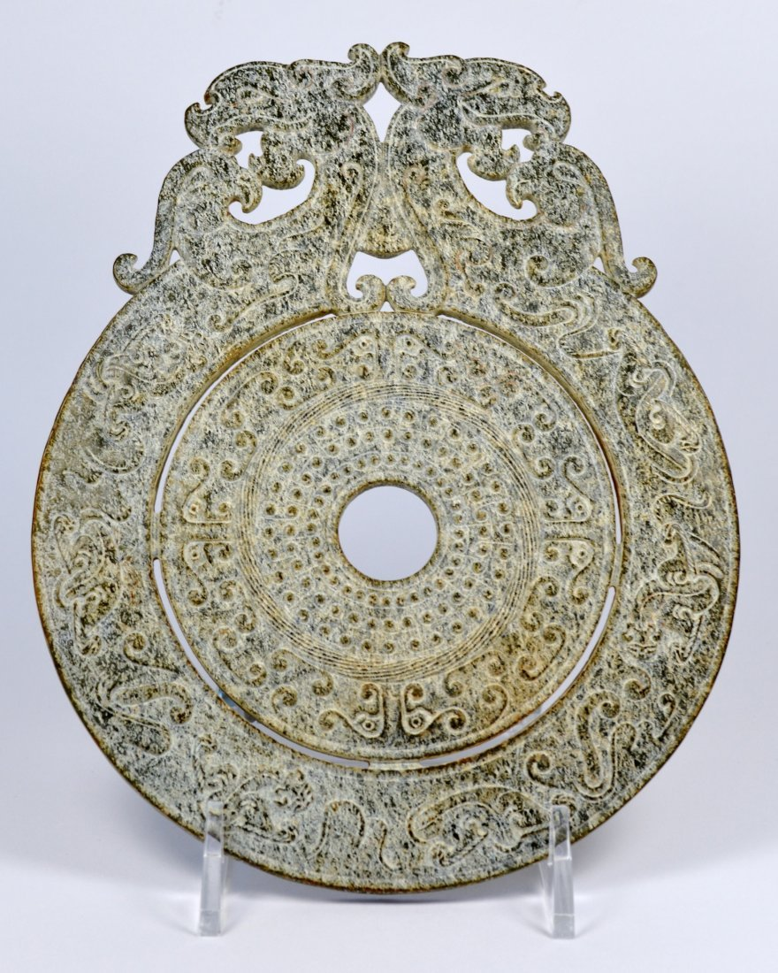 CHINESE LARGE DOUBLE SIDED CARVED SONG DYNASTY STYLE