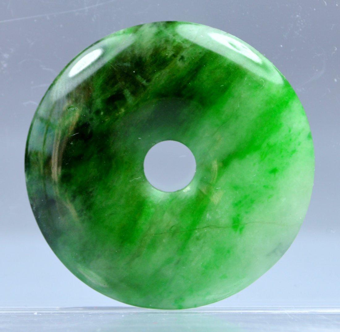 Gr a carved jade bi disc amulet pendant chinese gr a carved jade bi disc amulet pendant aloadofball Choice Image