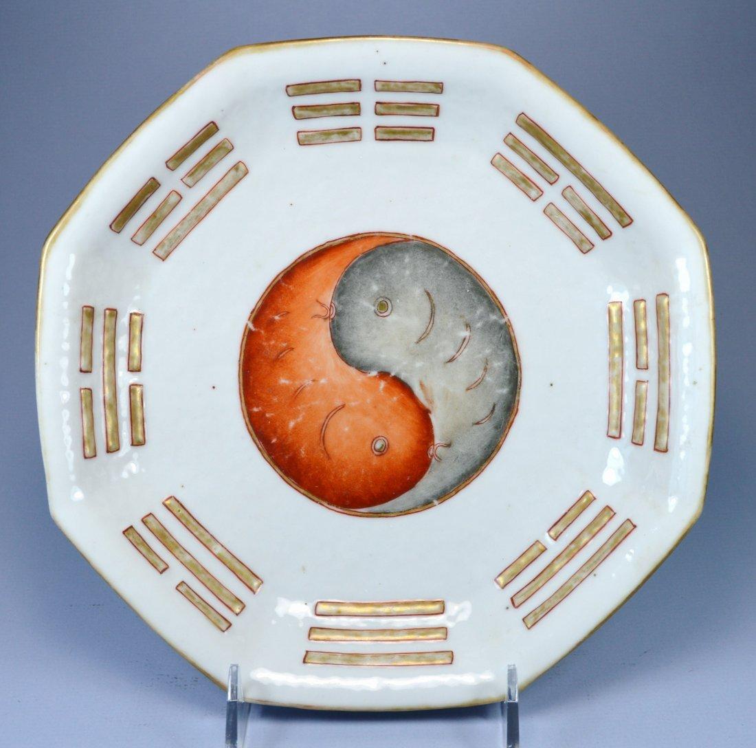 CHINESE LARGE PORC TONGZHI BOWL 19TH C