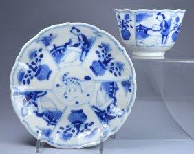 Chinese Kangxi Porcelain Deer And Eliza Cup Saucer Set