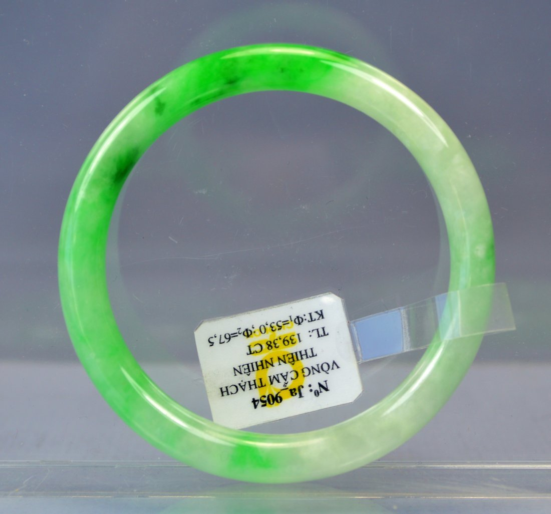 CHINESE TOP CERTIFIED GREEN JADE BANGLE