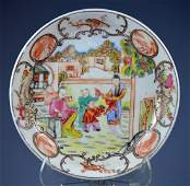 A VERY FINE CHINESE MANDARIN PORCELAIN PLATE  1718TH C