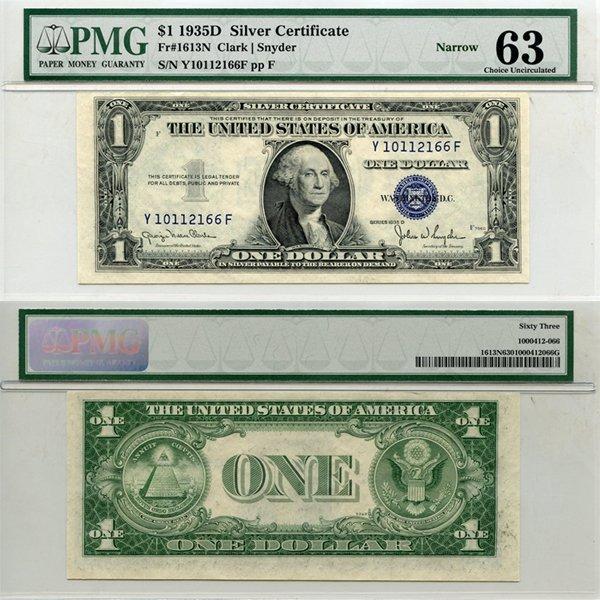 1935-D $1 Silver Certificate Choice UNC 63 PMG