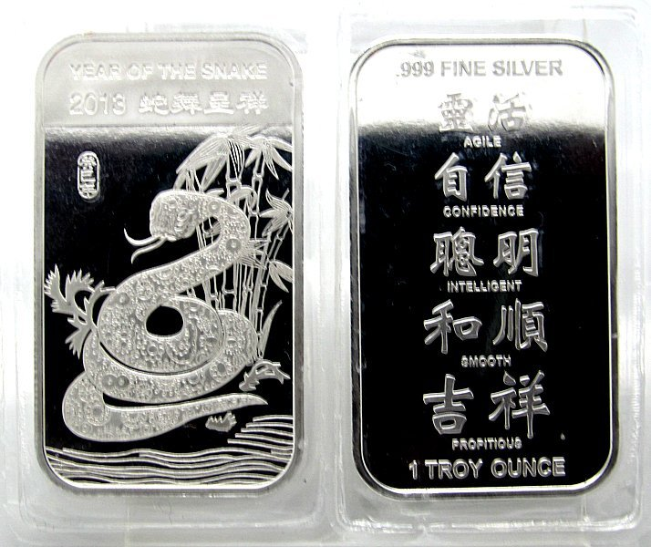 2013 1 Oz Year of the Snake .999 Fine Silver Bar