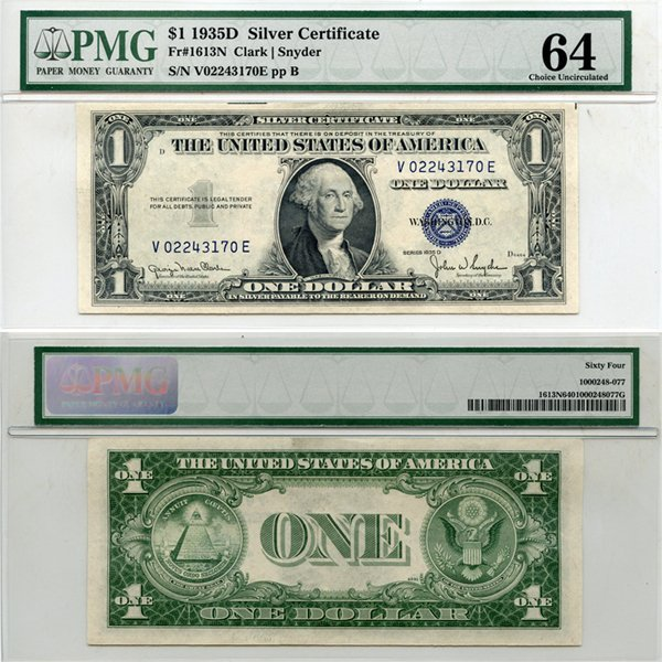 1935-D $1 Silver Certificate Choice UNC 64 PMG