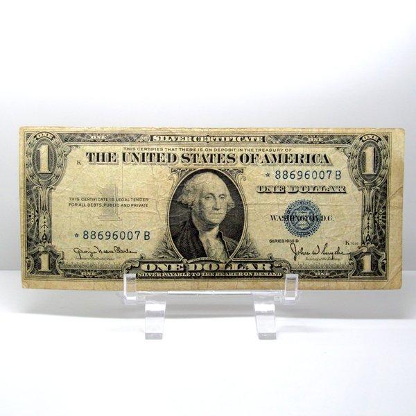 1935-D $1 Silver Certificate - Star Note