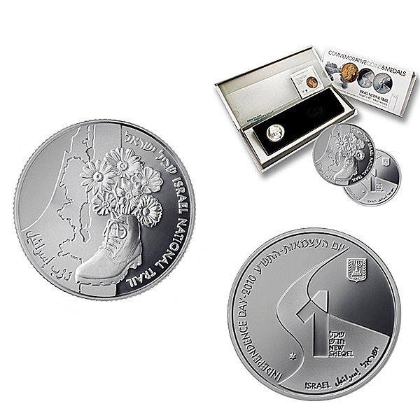 2010 Israel National Trail Silver PL 1 NIS W/Box&CoA
