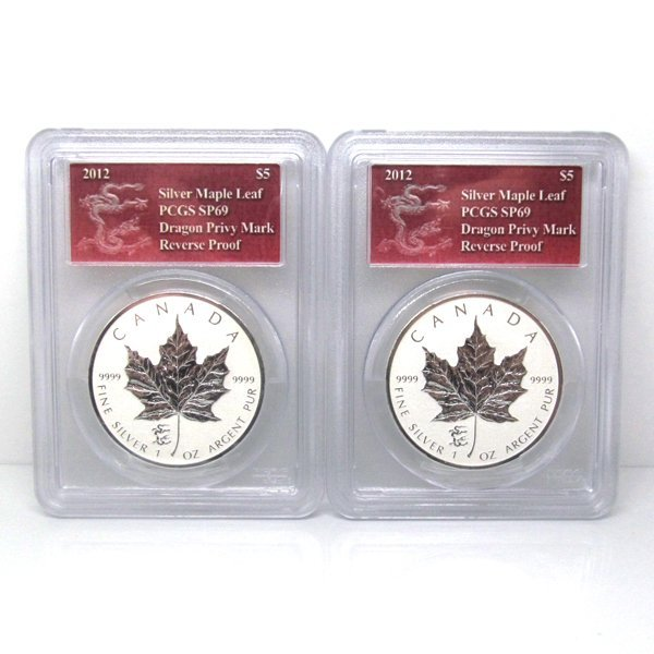 (2) 2012 Silver Maple Leaf Dragon Privy SP69 PCGS