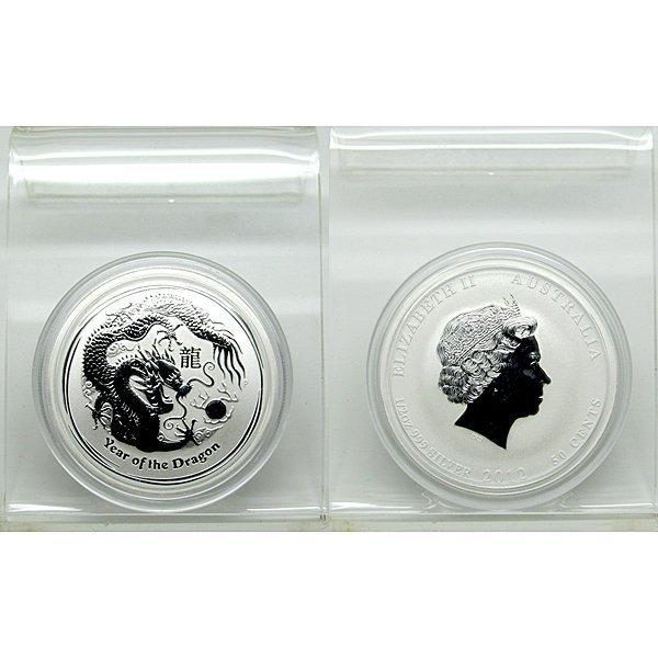2012-P 1/2 Oz Australia Silver - Year of the Dragon
