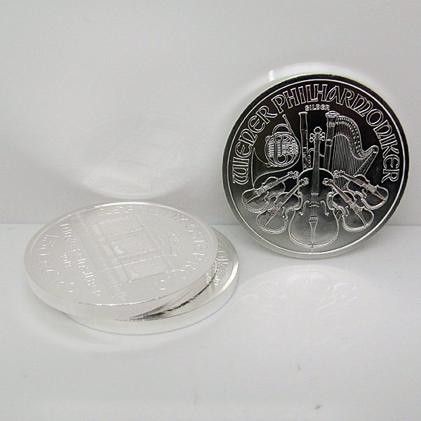 3-Coin Set: Austrian Silver Philharmonic - Uncirculated