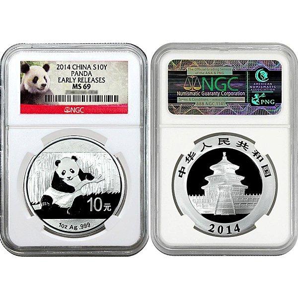 2014 Silver Panda ER MS69 NGC - Panda Label