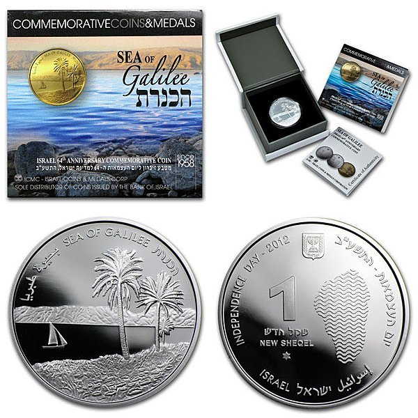 2012 1/2 Oz Israel Sea of Galilee Proof Silver Coin