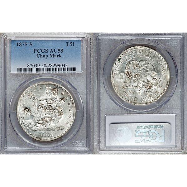 1875-S Trade Silver Dollar AU58 PCGS - Chop Mark