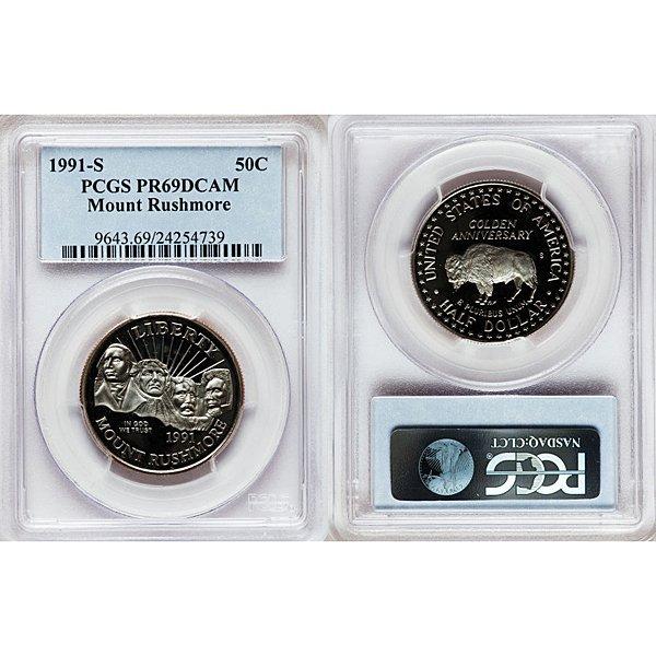 1991-S Mount Rushmore Half Dollar PR69 PCGS