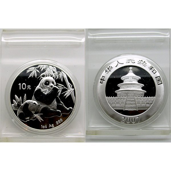 2007 1 Oz Silver Panda - Brilliant Uncirculated