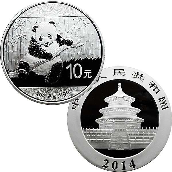 2014 1 Oz Silver Panda - Brilliant Uncirculated